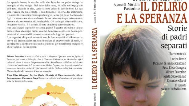 Il Delirio e la Speranza - Libri Consigliati - Papà separati Liguria